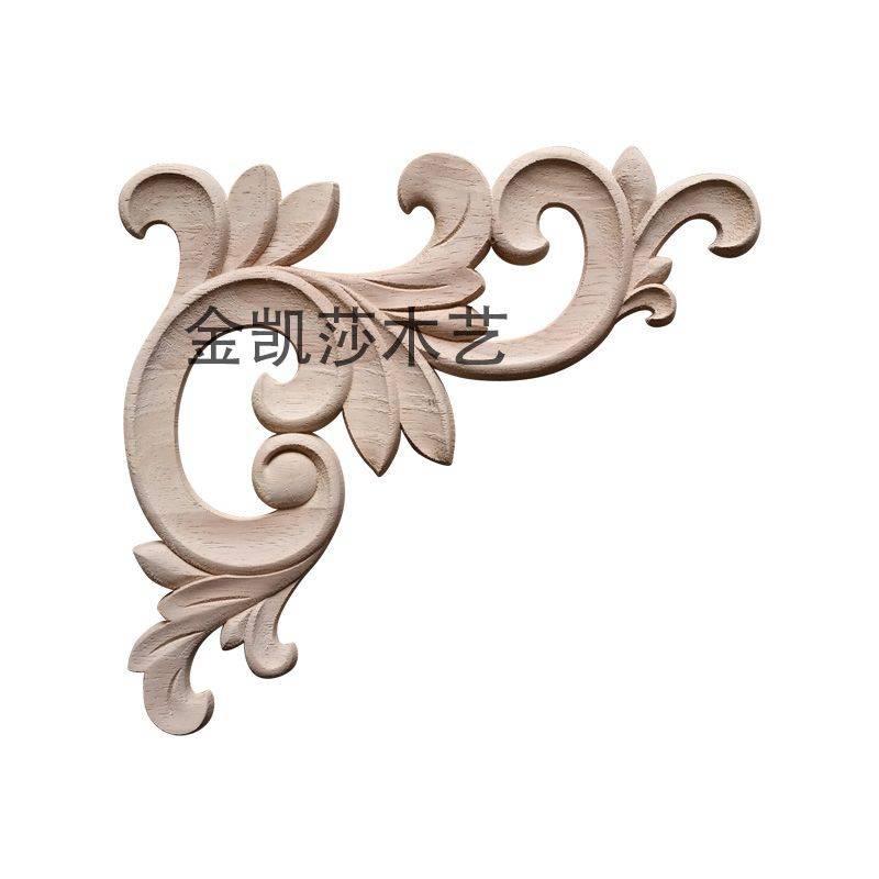 东阳木雕商品详情: 木雕角花是仿古建筑中的零星构件的一种。其装饰作用,用在拐角处。 在唐代就已经制作木雕,并且中国的工艺技术大放光彩,让人都惊叹不已,正因为如此木雕角花Z-010才能流传到现在,而且以其独特的花纹充满着一种强烈的艺术效果。 唐代是中国工艺技术大放光彩的时期,木雕工艺也日趋完美。许多保存至今的木雕佛像,是中国古代艺术品中的杰作,具有造型凝练、刀法熟练流畅、线条清晰明快的工艺特点,成为当今海内外艺术市场上的宠儿。明清时代的木雕品题材,多见为生活风俗、神话故事,诸如吉庆有余、五谷丰登、龙凤呈祥